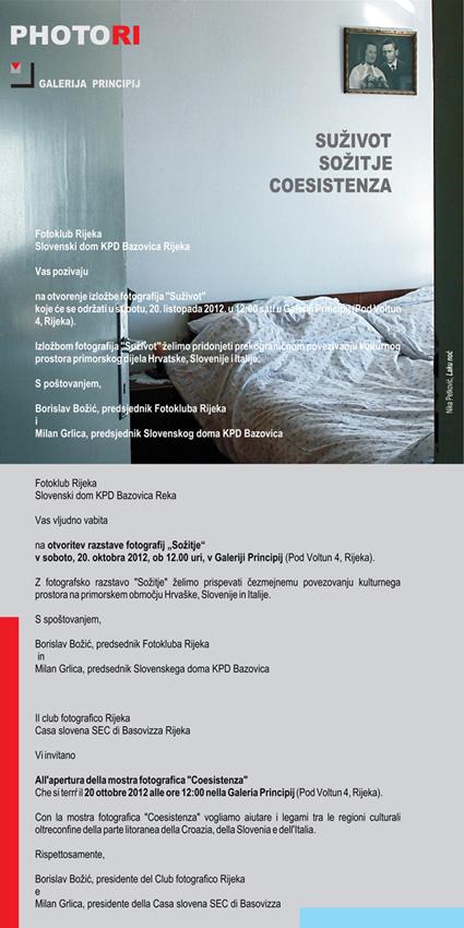 Pozivnica SUZIVOT 2012.
