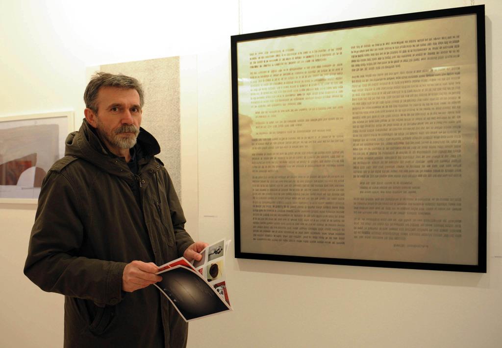 Otvoreno pismo Vladi Republike Hrvatske. (1)