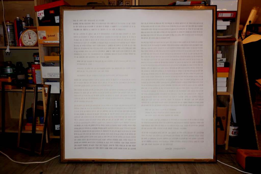 Otvoreno pismo Vladi Republike Hrvatske